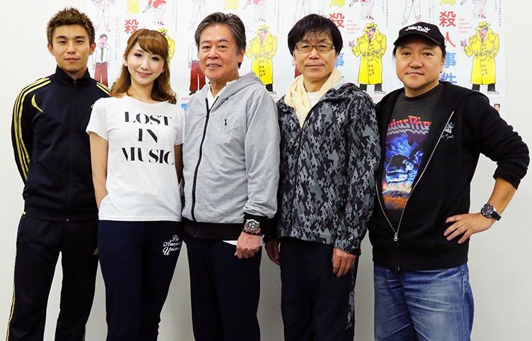 左から中尾明慶、愛原実花、風間杜夫、平田満、いのうえひでのり