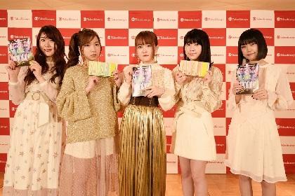 Little Glee Monsterが高島屋アムール・デュ・ショコラとコラボ キャンペーンソング「Gift」を披露