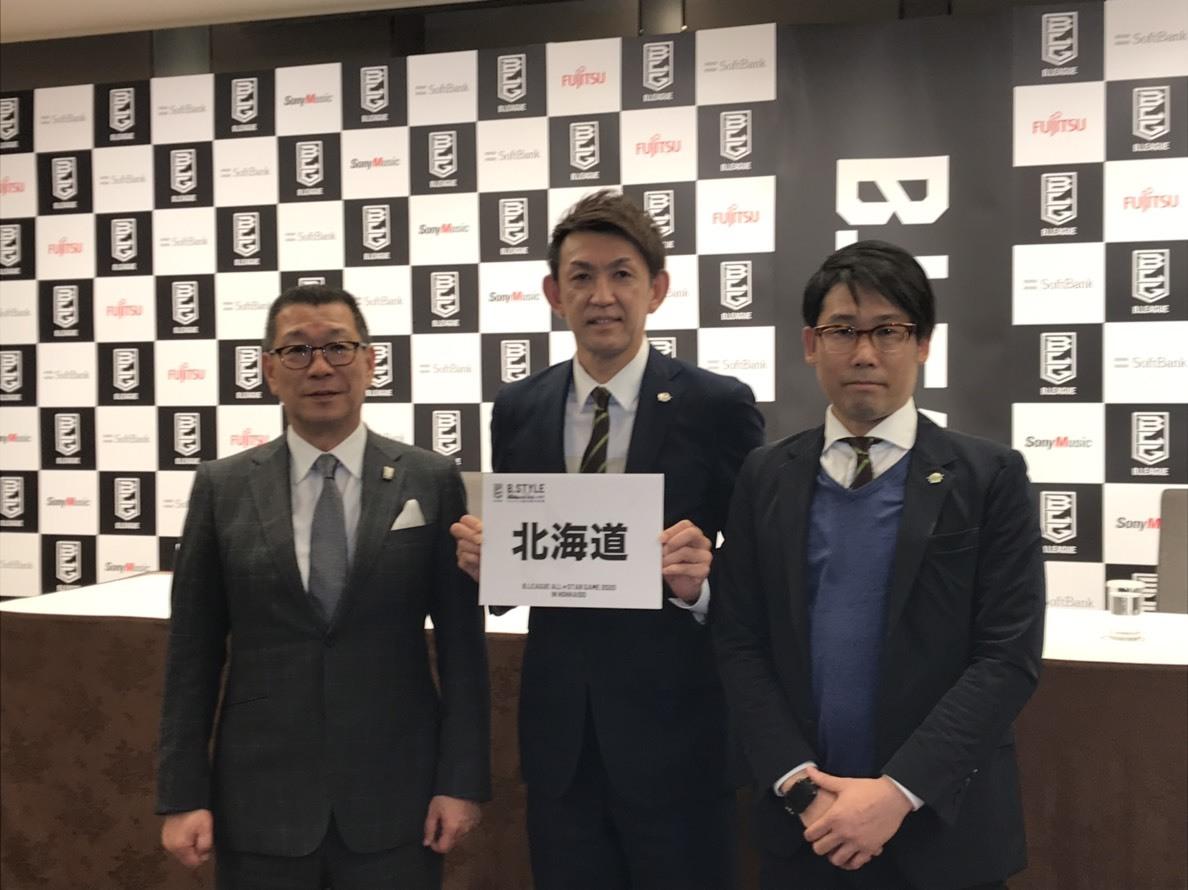 『B.LEAGUE ALL-STAR GAME 2020』は開催地が北海道に決定。写真中央はレバンガ北海道の選手兼社長・折茂武彦