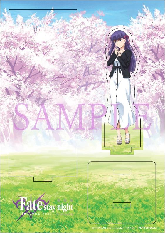 【第5週目来場者特典】ufotable描き下ろしジオラマスタンド #1 間桐桜