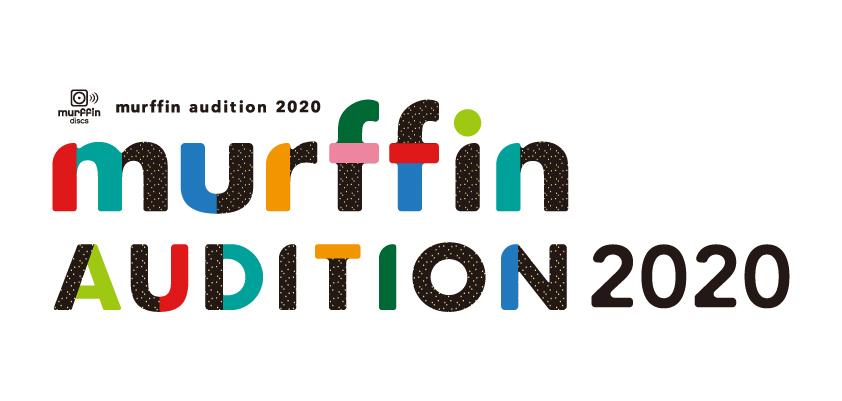 murffin AUDITION 2020