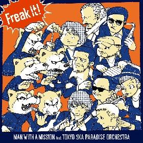 マンウィズ×スカパラ、新曲がラグビー・サンウルブズのテーマソングに決定 ジャケット写真も公開に