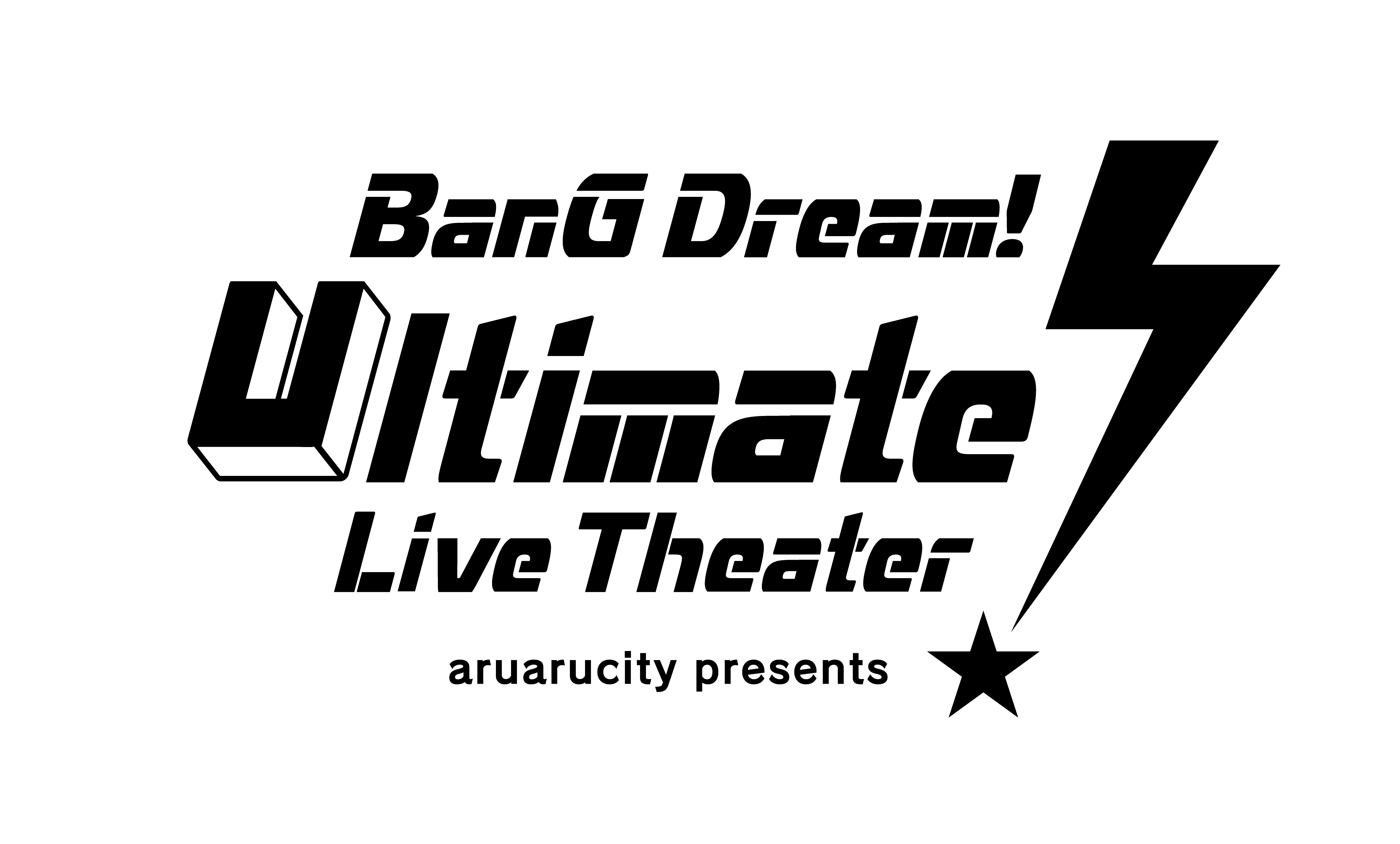 『BanG Dream! Ultimate Live Theater』ロゴ