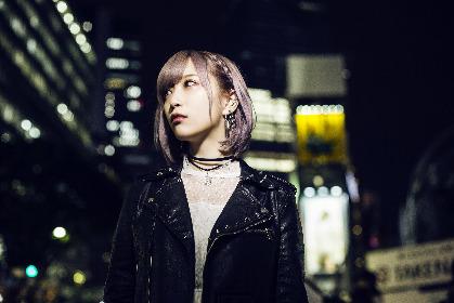 「絶望系アニソンシンガー」ReoNa、SPICE生放送に出演決定 放送内で生歌披露も