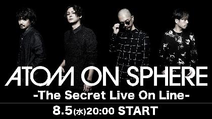 ATOM ON SPHEREが「U+LIVE@shibuya quattro」にて初の生配信ライブ『The Secret Live On Line』を開催