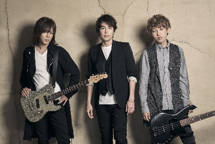 人気ミュージカル俳優、海宝直人がヴォーカルのバンド、シアノタイプが 1stアルバムをリリース!アートワークを公開&LINE LIVE生配信も決定