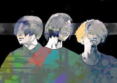 People In The Box 新アーティストビジュアルは『東京喰種トーキョーグール』作者・石田スイ描き下ろし