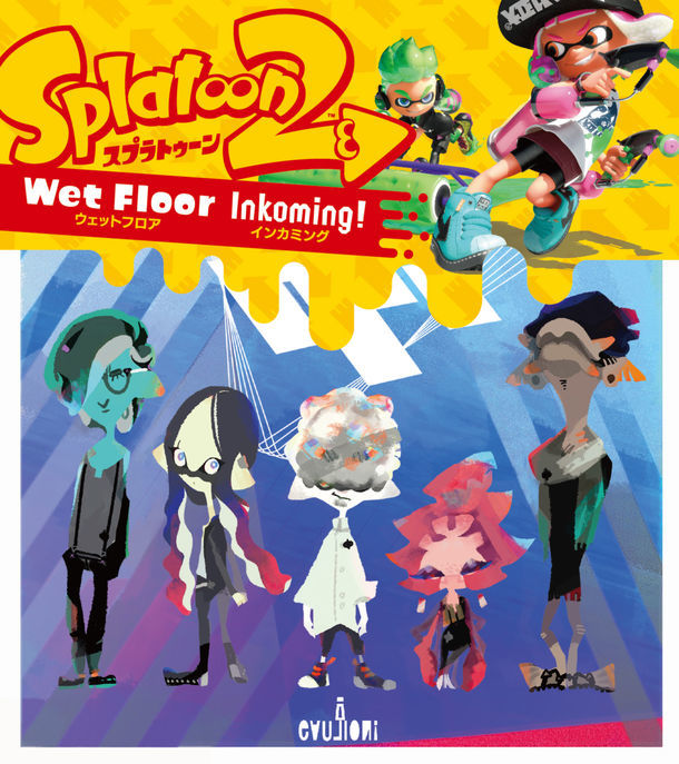 Wet Floor「Inkoming!」ジャケット (c)2017 Nintendo