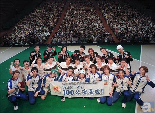 ミュージカル『テニスの王子様』3rdシーズンが100公演達成!?