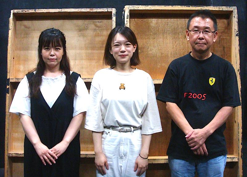 『A列車に乗っていこう』出演者と演出家。左から・空沢しんか、春日井琴子、演出家の加藤智宏