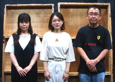 北村想によって書かれた、命と時間を巡る物語──2019年に全国を巡演した『A列車に乗っていこう』が、perky pat presentsにより名古屋で上演