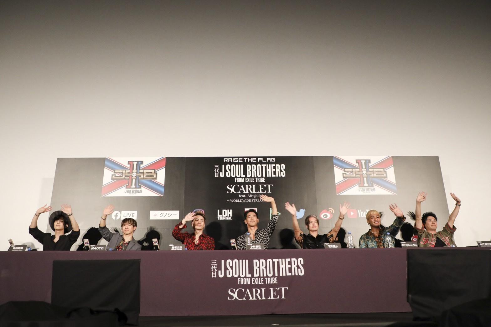 三代目 J SOUL BROTHERS「SCARLET feat. Afrojack」世界配信のようす