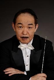 遅すぎる指揮者デビュー! 元大阪フィルのコンサートマスター梅沢和人に聞く