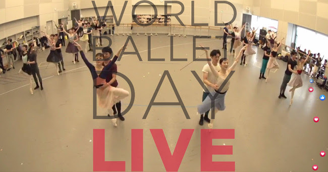 『World Ballet Day』