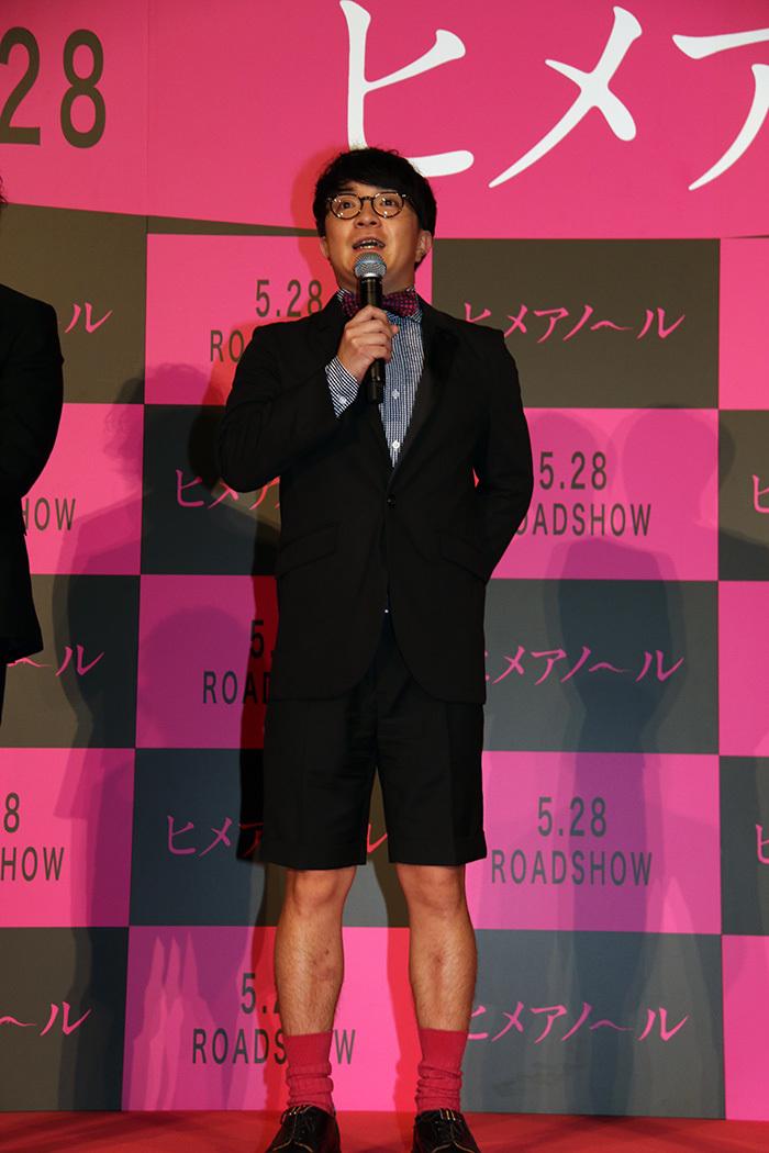 濱田岳はビビットなピンク色の靴下!「ヒメアノ~ル」