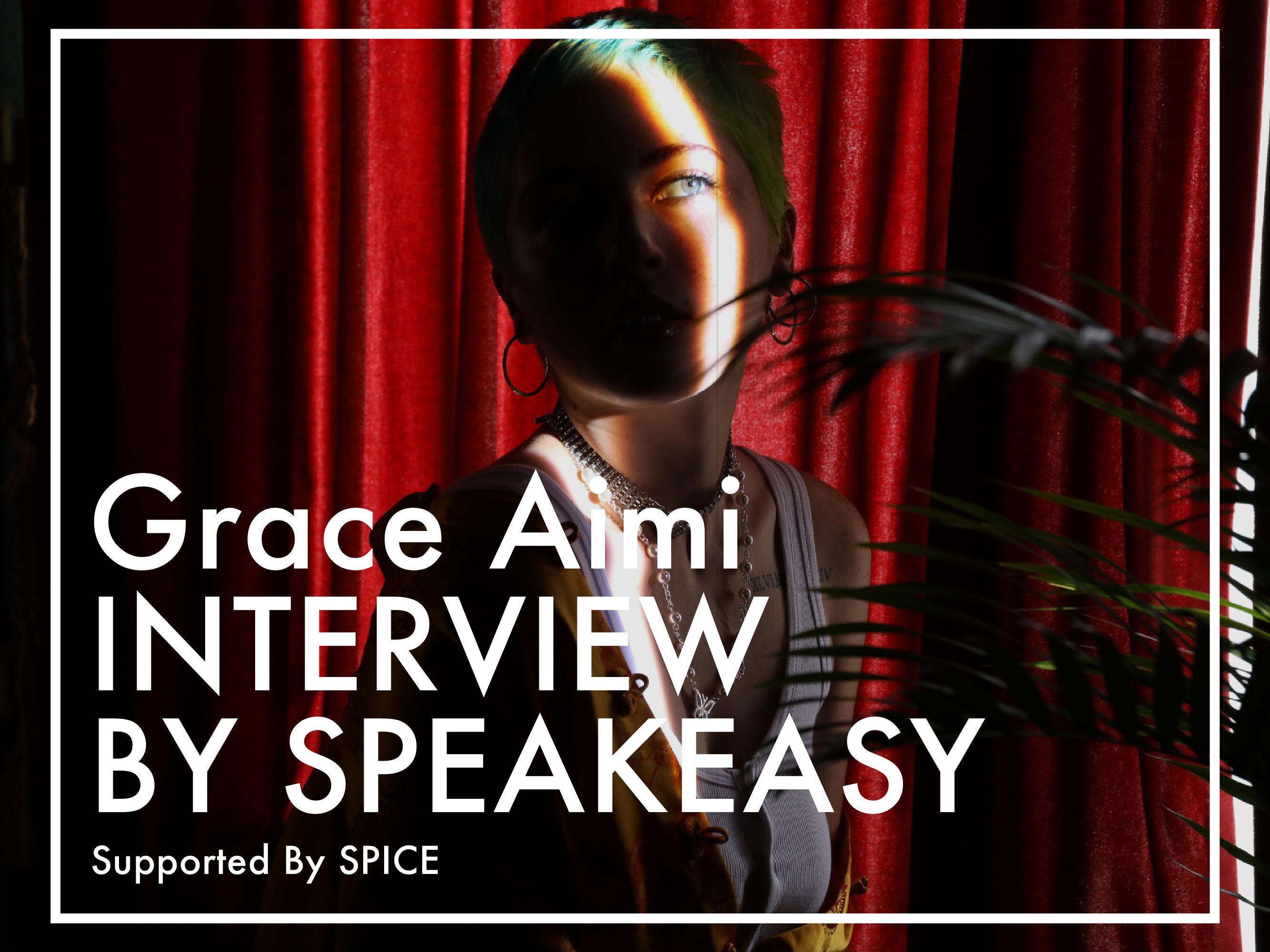 Grace Aimi