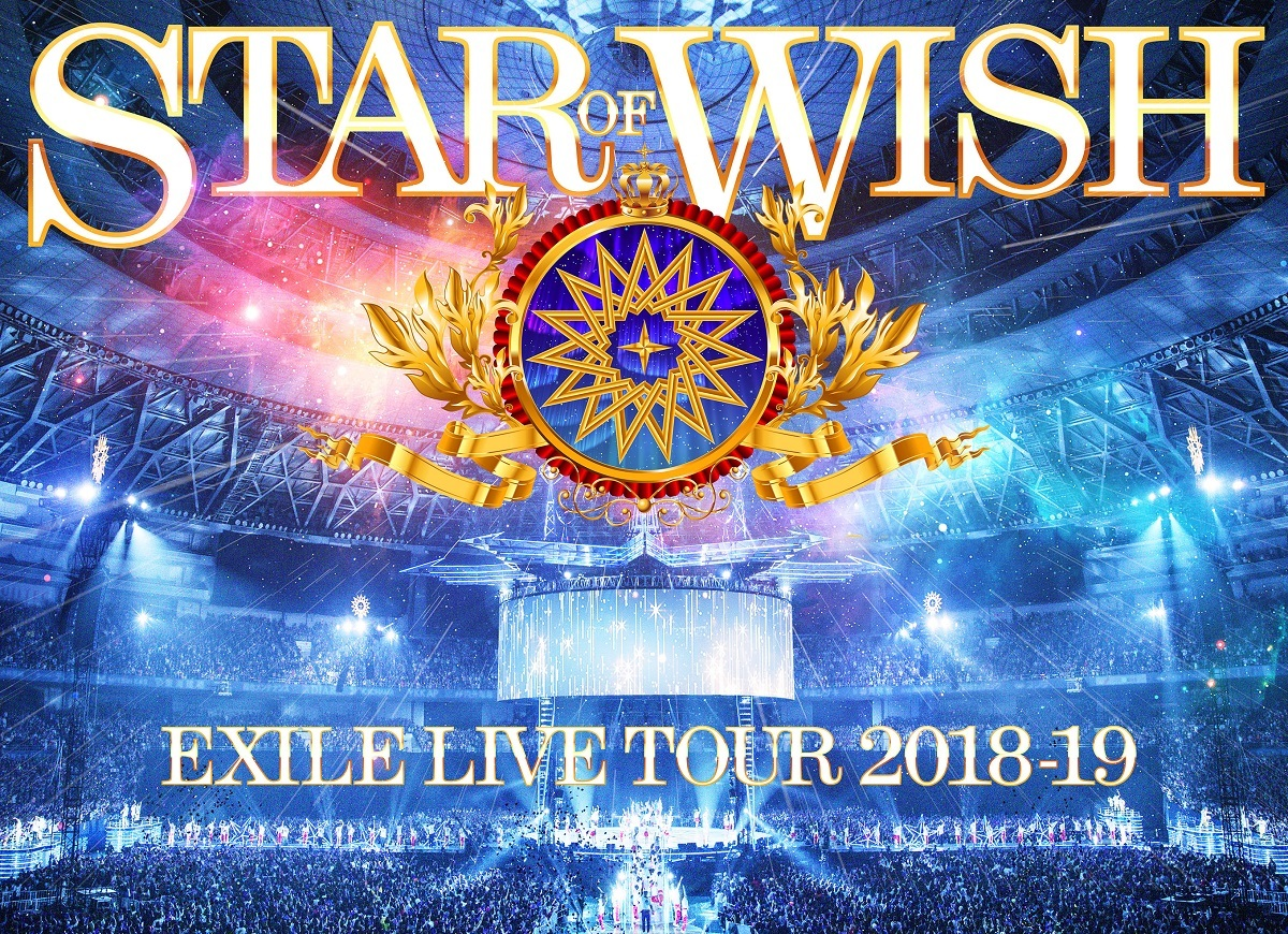 """『EXILE LIVE TOUR 2018-2019 """"STAR OF WISH""""』"""