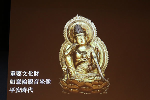 重要文化財「如意輪観音坐像」平安時代、醍醐寺蔵