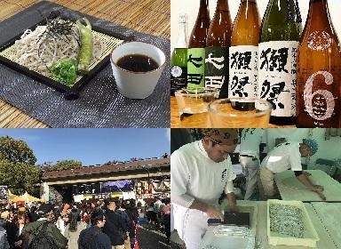 代々木公園に全国の有名そばと日本酒が集結『そばと日本酒の博覧会 大江戸和宴2019』6月開催