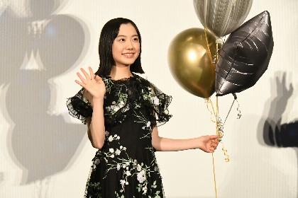 """芦田愛菜が""""勘違いしていた""""猫の特徴とは? 映画『星の子』公開初日舞台挨拶で地元・西宮に向けた関西弁のあいさつも"""