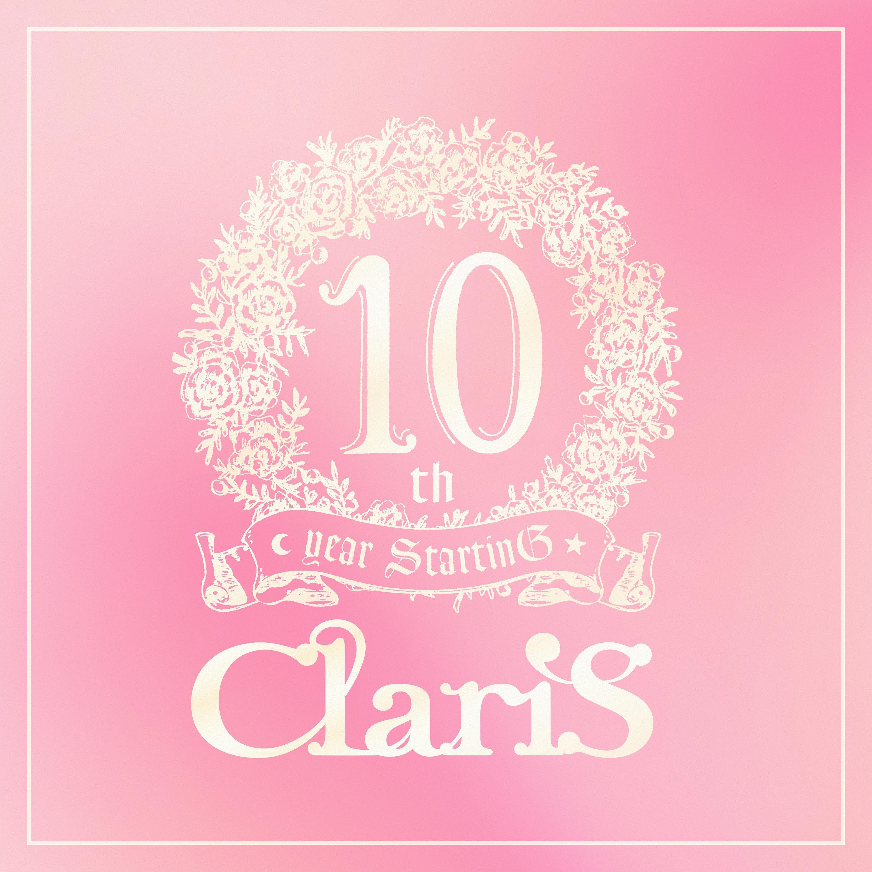 ボイスドラマ「ClariS 10th year StartinG 仮面(ペルソナ)の塔」第二弾ロゴ