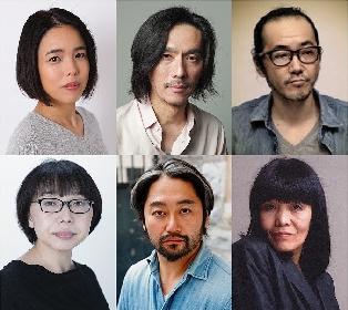 劇作家・演出家のタニノクロウ書き下ろしによる新作公演『虹む街』を上演 安藤玉恵・金子清文ら出演