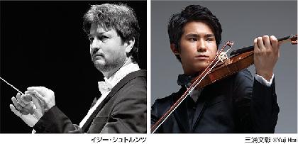 イジー・シュトルンツ(指揮) 東京シティ・フィルハーモニック管弦楽団 独創性と親しみやすさが調和した名曲を集めて