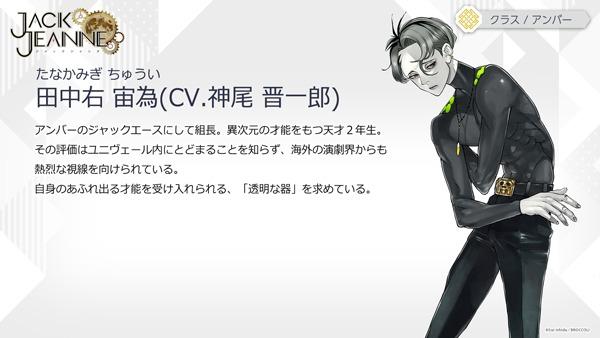 (C)Sui Ishida/BROCCOLI