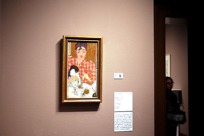 ピエール・ボナール《格子柄のブラウス》1892年|オルセー美術館