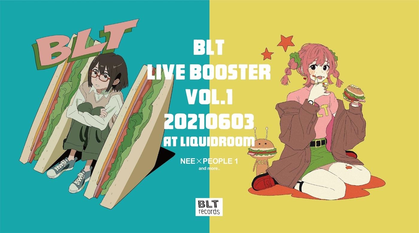 『BLT LIVE BOOSTER vol.1』