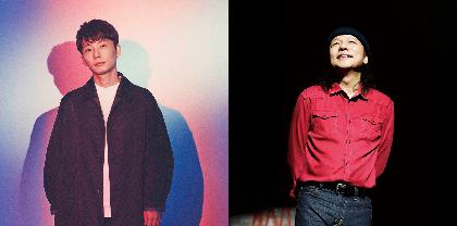 星野源 ニューアルバム収録の新曲「Dead Leaf」に山下達郎がコーラスで参加