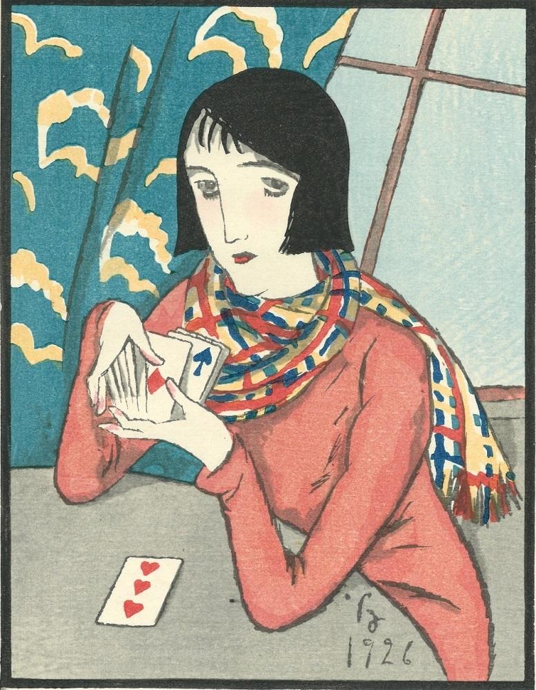 占 昭和2年(1927)