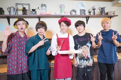 KEYTALK 新曲が鈴木拡樹主演ドラマ『カフカの東京絶望日記』のエンディングテーマ曲に決定
