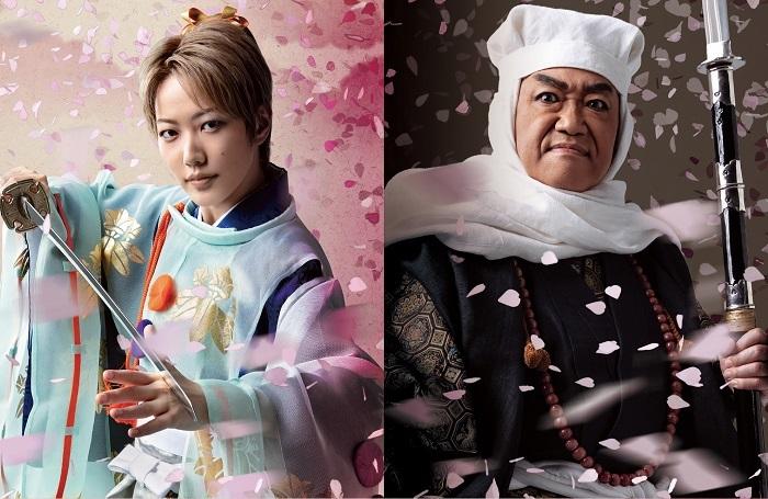 『令和千本桜~義経と弁慶/コロッケものまねオンステージ2021』新ビジュアル