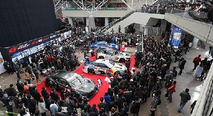 500台以上のカスタムカーが集結! 『大阪オートメッセ2019』