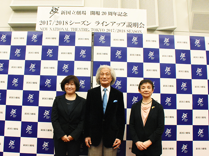 左から宮田慶子氏、飯守泰次郎氏、大原永子氏