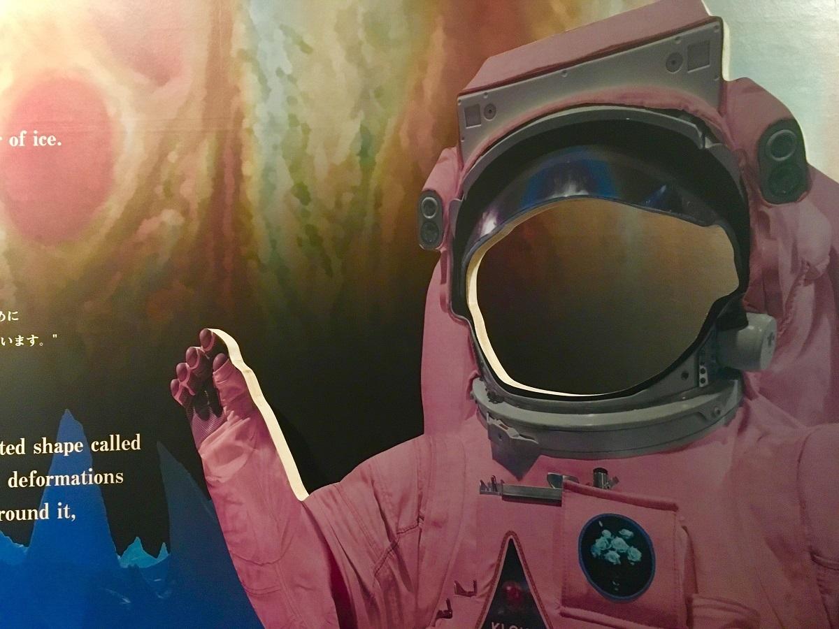 エウロパ探査飛行士になりきれるフォトスポット