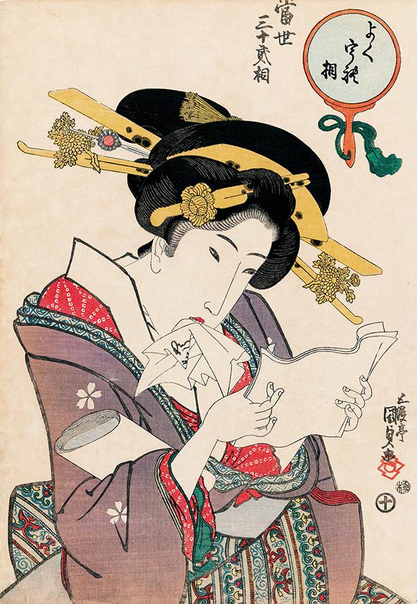 歌川国貞/当世三十弐相 よくうれ相 文政4, 5(1821, 22)年頃