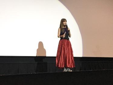 大塚 愛 上映会ツアーで未発表映像を続々公開