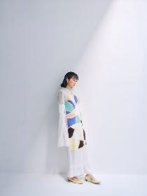 YonYon、1st EP『The Light, The Water』を配信リリース 4月に有観客リリースパーティー『よんよんの日』開催決定