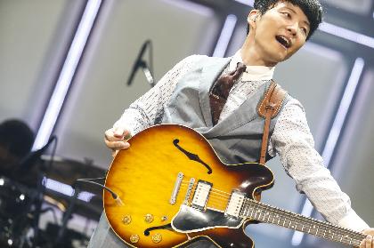 星野源、20万人を動員したアリーナツアーより さいたまスーパーアリーナ公演を収めた映像作品を来年1月にリリース