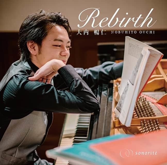 第1弾アルバム『Rebirth』(ピアノ:大内暢仁)