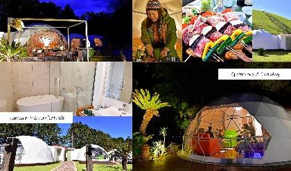 伊豆シャボテン動物公園オフィシャルホテルに快適なグランピング施設がオープン