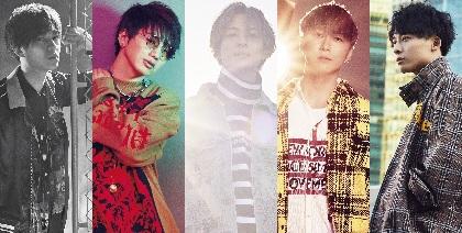 Da-iCE、5thアルバム『FACE』よりメンバー・花村想太がプロデュースを手掛けた楽曲「恋しくて、今も」をラジオで初解禁決定