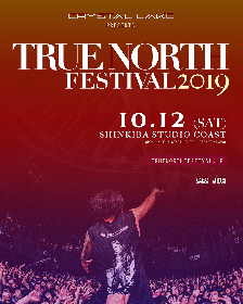 Crystal Lake、10月に『TRUE NORTH FESTIVAL 2019』開催決定