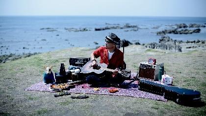 """やくましんいち ひとり弾き語りツアー『""""ギターを抱いた渡り熊""""2019夏』開催決定"""