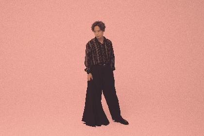 中田裕二、ソロ11年目のスタートにオリジナルアルバム『LITTLE CHANGES』発売 10/29にはキャリア初の弦楽四重奏とのライブも