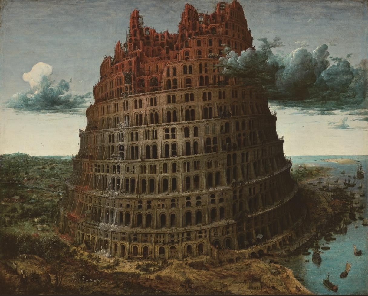 ピーテル・ブリューゲル1世バベルの塔1568年頃油彩、板Museum BVB, Rotterdam, Netherlands