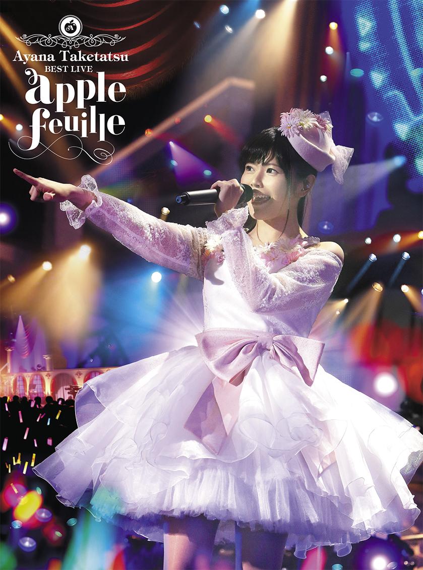 竹達彩奈BEST LIVE『apple feuille』パッケージ