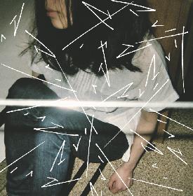 ゲスの極み乙女。 新曲や初期レア曲含む6曲入りCDをツアー『ッアーーー!!!』会場限定発売